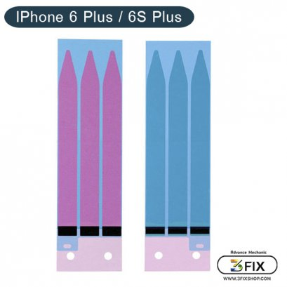 กาวยางมาตรฐานติดแบต iPhone 6 Plus / 6S Plus