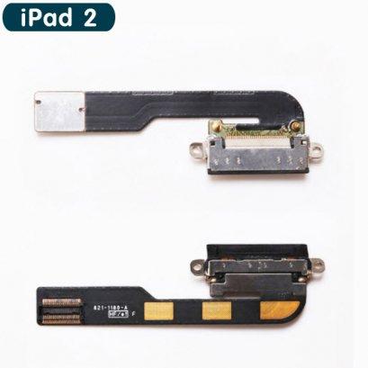 ชุดแพร ตูดชาร์จ iPad 2