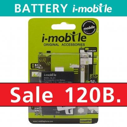 แบตเตอรี่ i-mobile BL-217 i-Style 7.6
