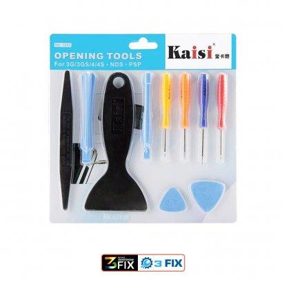 ชุดเครื่องมือ Opening Tools Kaisi No.1202