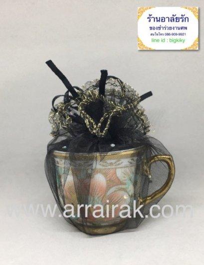 ถ้วยน้ำชาเบญจรงค์ห่อผ้า ของชำร่วยงานศพ