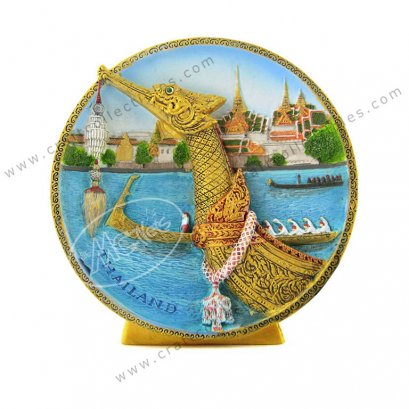 Royal Barge Show Plate