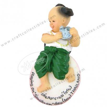 Songkran (boy)