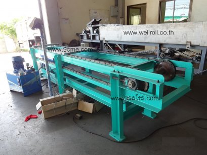 ฺChain conveyor