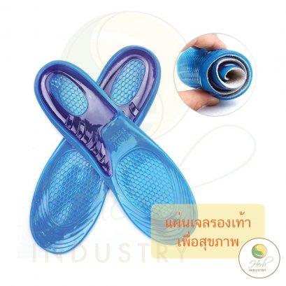 แผ่นเจลรองเท้าเพื่อสุขภาพ
