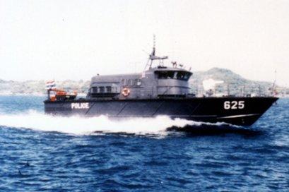 MPC. 625 - MPC. 629