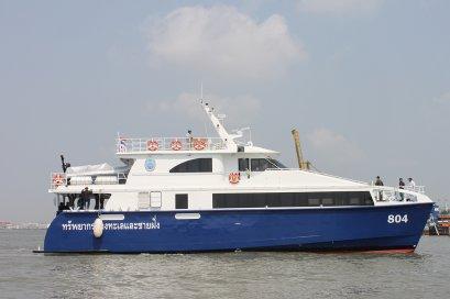 DMCR 26M Fast Response Catamaran