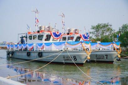 เรือสำรวจ 7 และ เรือสำรวจ 8 (HYDROGRAPHIC SURVEY VESSEL)
