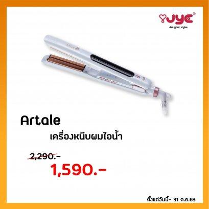 Artale