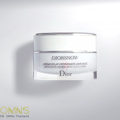 DIOR SNOW Brightening Cream 15 ml