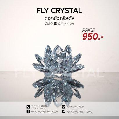 ดอกบัวคริสตัล,Lotus Crystal