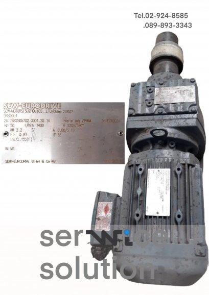 Motor [MOS-SA67DRS90L4-2.2KW]