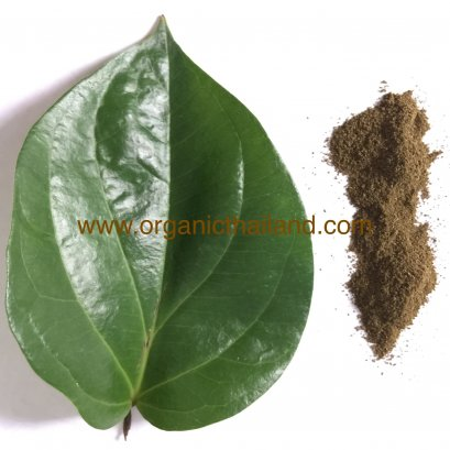 ฺBetel Leaves Powder 1kg