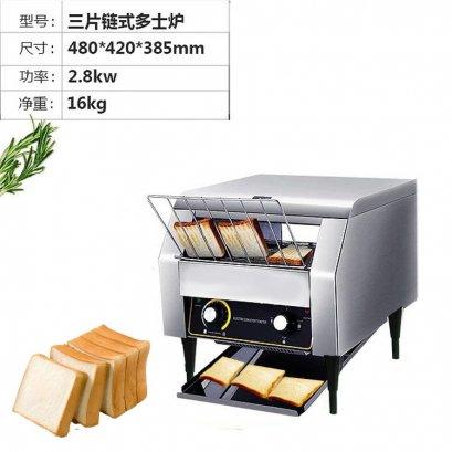 เครื่องปิ้งขนมปัง รุ่น TT - 450