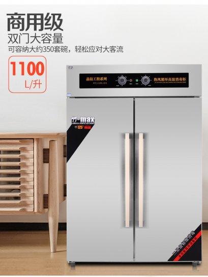 ตู้อบจานสแตนเลส รุ่น TPM-1000