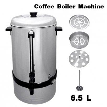 ถังต้มกาแฟไฟฟ้า 6.5 ลิตร 1614-006