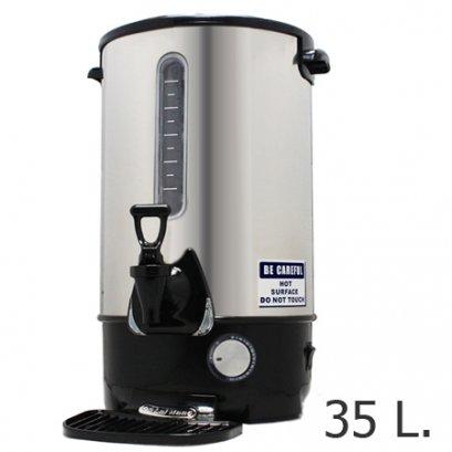 หม้อต้มน้ำร้อน และต้มชาไฟฟ้า 35 ลิตร