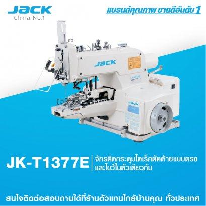 JK-T1377E