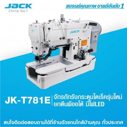 JK-T781E
