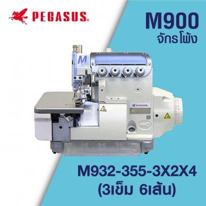 จักรโพ้ง M932-355-3X2X4