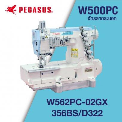 จักรลา W562PC-02GX356BS