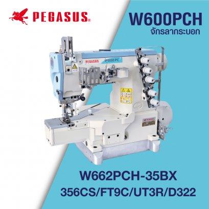 จักรลา W662PCH-35BX356CS