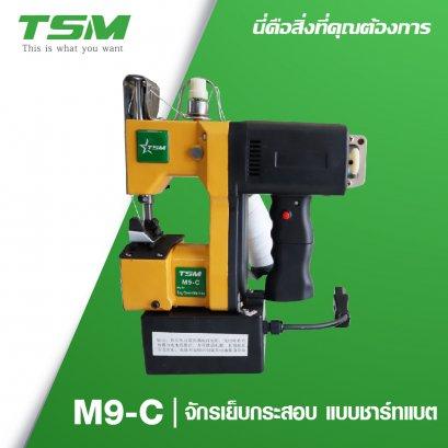 จักรเย็บกระสอบแบบชาร์ทแบต TSM