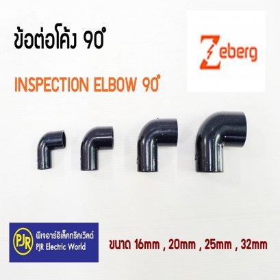 ข้อต่อโค้ง90 ํ ข้องอ สีดำ สีดำ 16-32mm. ยี่ห้อ Zeberg อุปกรณ์ท่อสีดำ