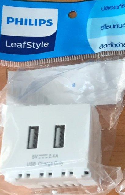 ปลั๊ก USB 2 ช่อง