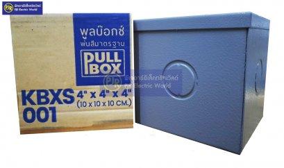 PULL BOX พลูบ๊อกซ์