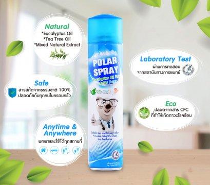 Polar Spray(สเปรย์ยูคาลิปตัส โพล่า สเปรย์) ขวดใหญ่-280 ml.