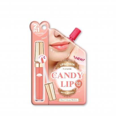 MEIJI CANDY LIP & CHEEK NUDE 01