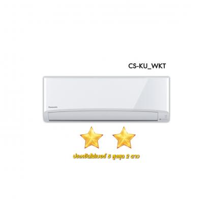Panasonic Healthy Nanoe Inverter (CS-KU_WKT)