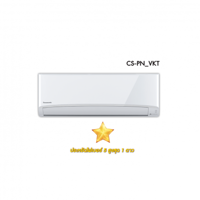 Panasonic non-inverter (CS-PN_VKT)