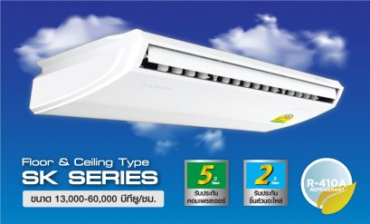 Amena Ceiling/Floor SK series (SK_A-MNVKE)