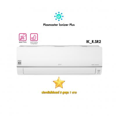 LG SMART IK  #5* (IK_R.SR2)