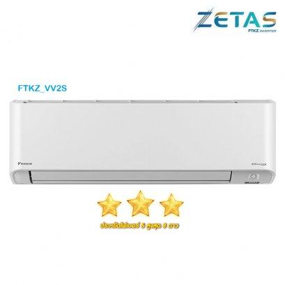 Daikin Zetas Inverter (FTKZ-VV2S)