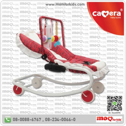 เปลโยก Camera Baby Rocking Chair C-BC-R125
