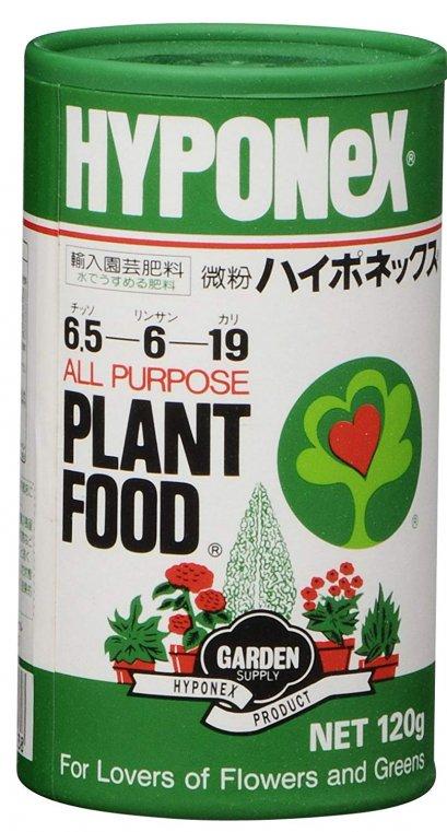 อาหารพืช-กล่องเขียว