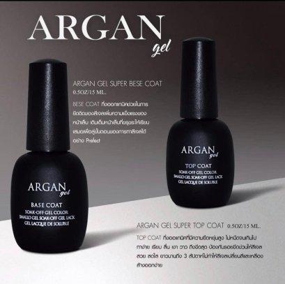 Base / Top / Primer แบรนด์ ARGAN