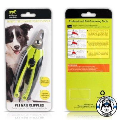 milive : กรรไกรตัดเล็บสุนัข แมว imilive