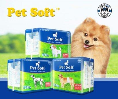 Pet Soft : โอบิสุนัขตัวผู้