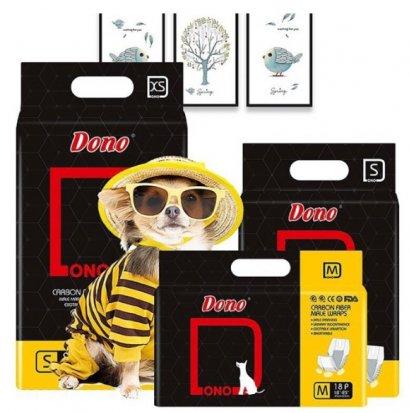 DONO โอบิสุนัขตัวผู้ รุ่น Carbon Fiber(ชาโคล)
