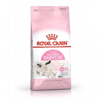 Royal Canin Mother & Babycat อาหารเม็ด สำหรับลูกแมวช่วงหย่านม - 4 เดือน