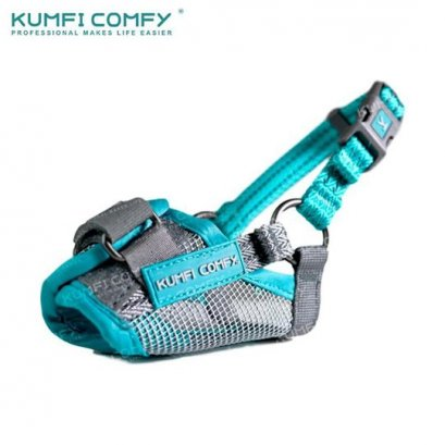 Kumfi Comfy : Safety Muzzle (ที่ครอบปากสุนัข )