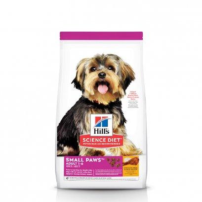 Hill's Adult small paws  Adult 1-6 1.5kg. อาหารสุนัข พันธุ์เล็ก ทอยส์ เม็ดเล็ก