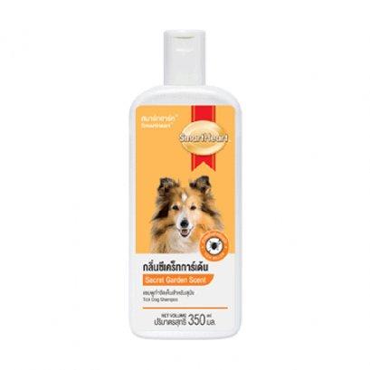 สมาร์ทฮาร์ท แชมพูกำจัดเห็บสำหรับสุนัข กลิ่นซีเคร็ทการ์เด้น / SmartHeart Tick Dog Shampoo Secret Garden