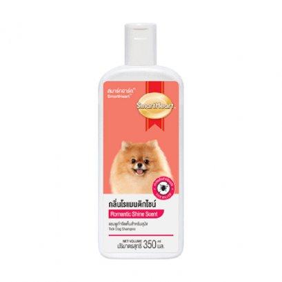 สมาร์ทฮาร์ท แชมพูกำจัดเห็บสำหรับสุนัข กลิ่นโรแมนติก ไชน์ / SmartHeart Tick Dog Shampoo Romantic shine