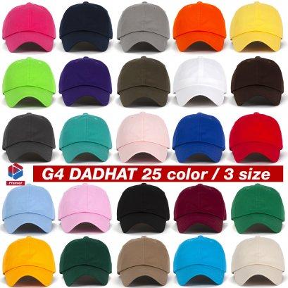Premi3r [Blank] G4 dadhat [S / M / L]