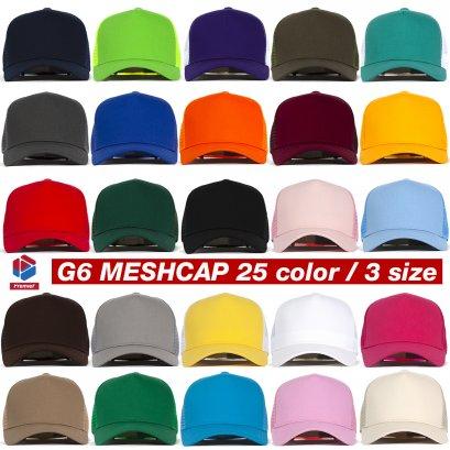 Premi3r [Blank] G6 meshcap [S/M/L]